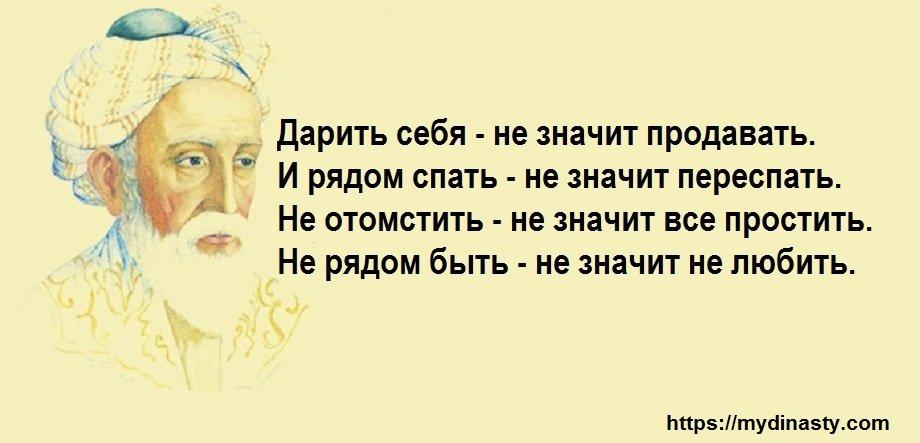 Любовница - Бесценный Дар!