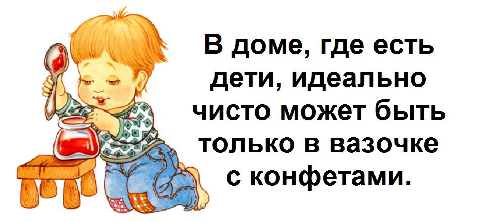 Татьян картинки, картинки про родителей и детей с надписями