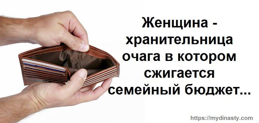 Бюджет1.jpg
