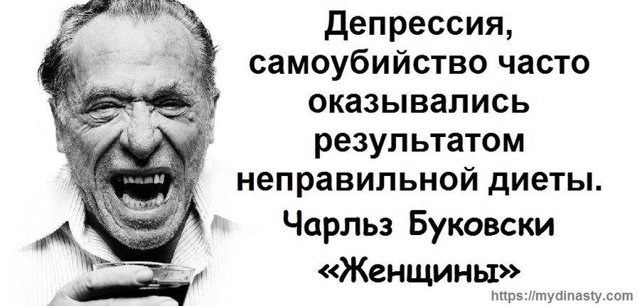 Буковски.jpg