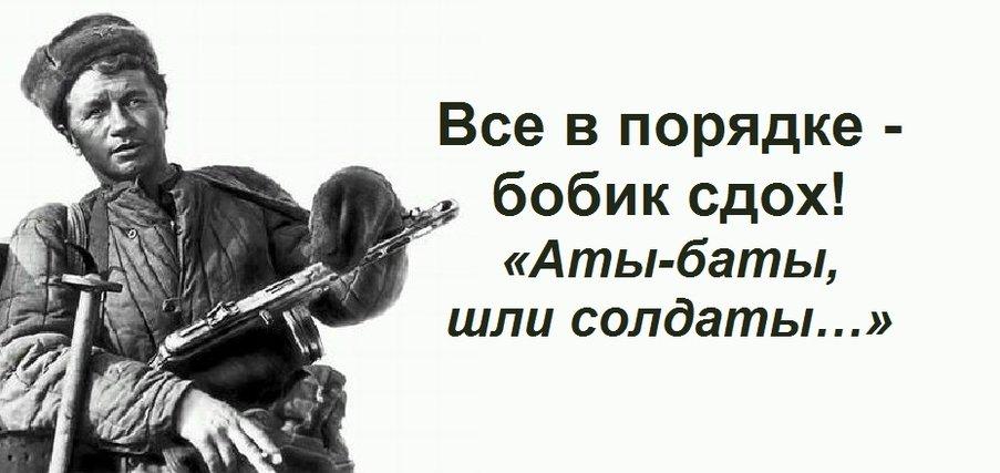 Быков3.jpg