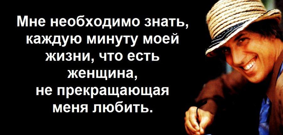 Челентано Цитата2.jpg