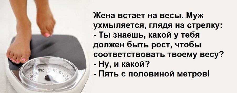 Диета4.jpg