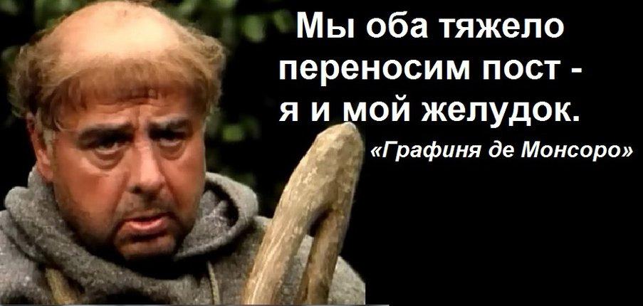 Долинский.jpg