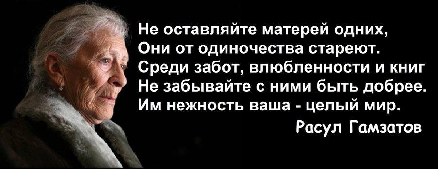 Гамзатов2.jpg