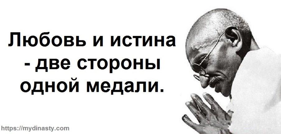 Ганди3.jpg