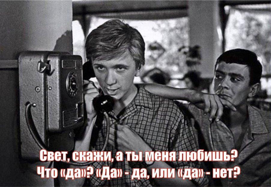 Позитивные цитаты из фильма Георгия Данелия «Я шагаю по Москве»