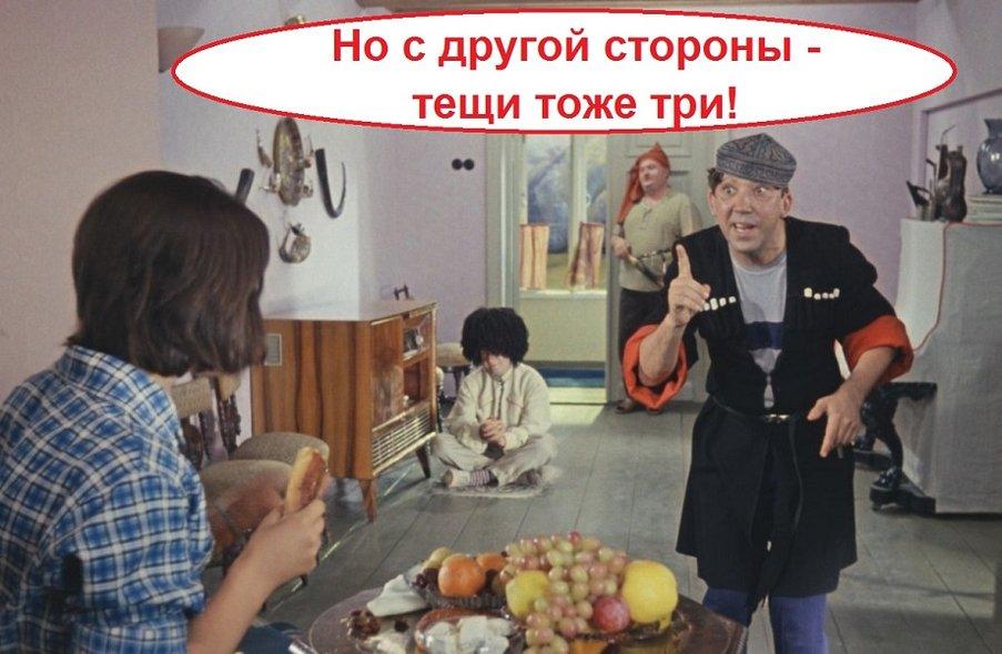 Кавказская пленница2.jpg