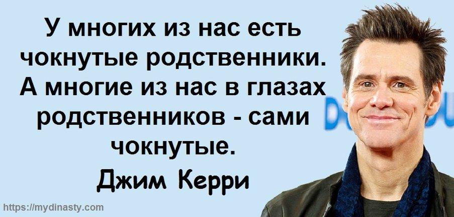 Керри Родственники.jpg