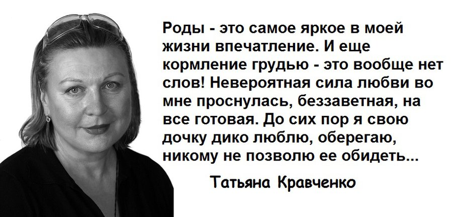 Кравченко.jpg