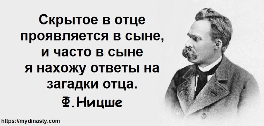 Ницше1.jpg