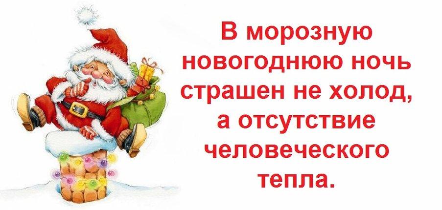 Новый год4.jpg