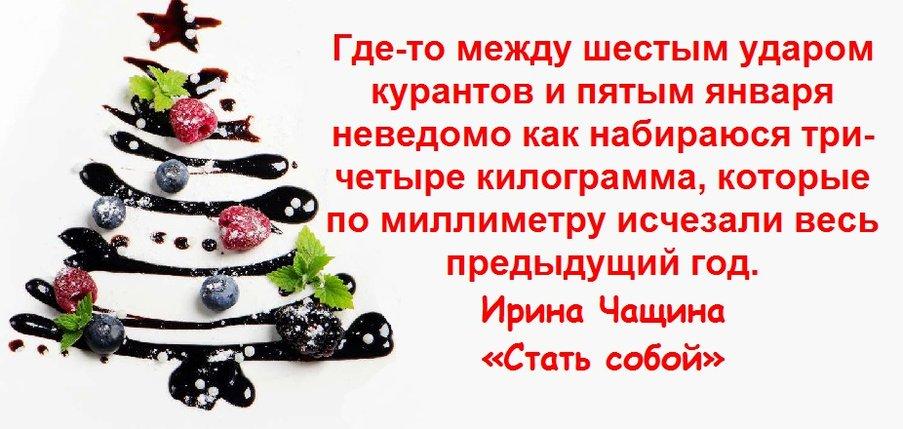 Новый год еда1.jpg