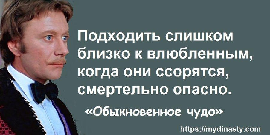 Обыкновенное чудо1.jpg