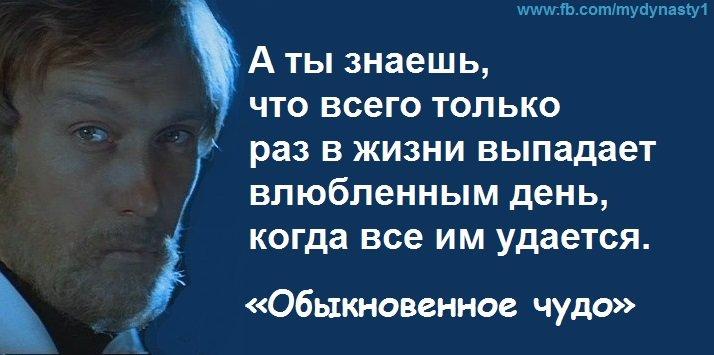 Обыкновенное чудо2.jpg