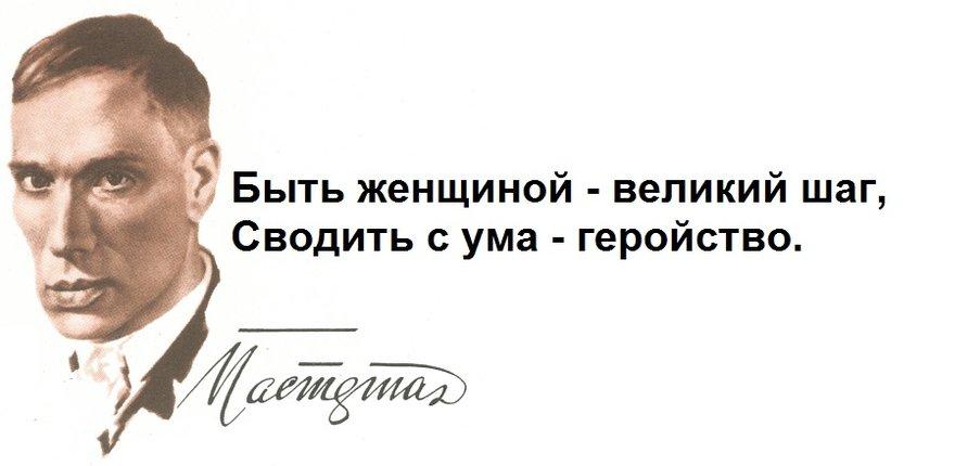 Пастернак3.jpg