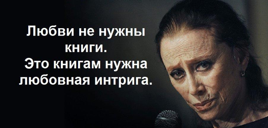 Плисецкая1.jpg