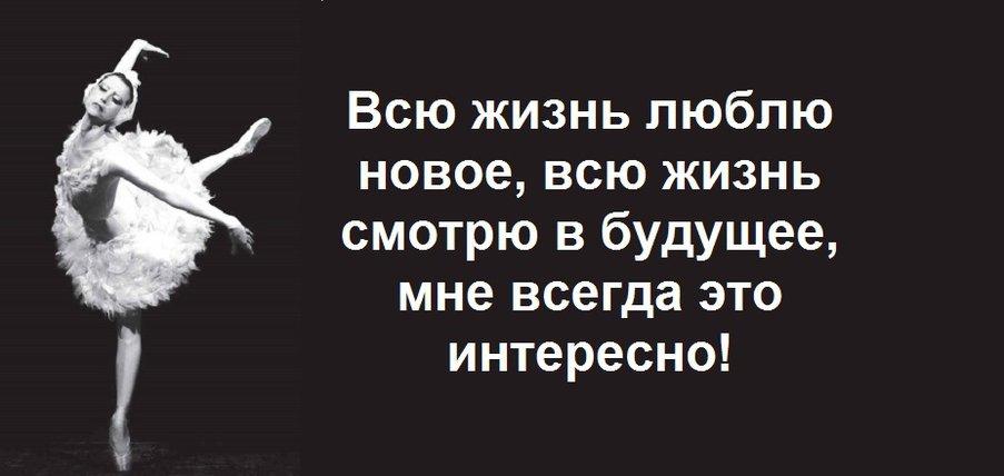 Плисецкая3.jpg