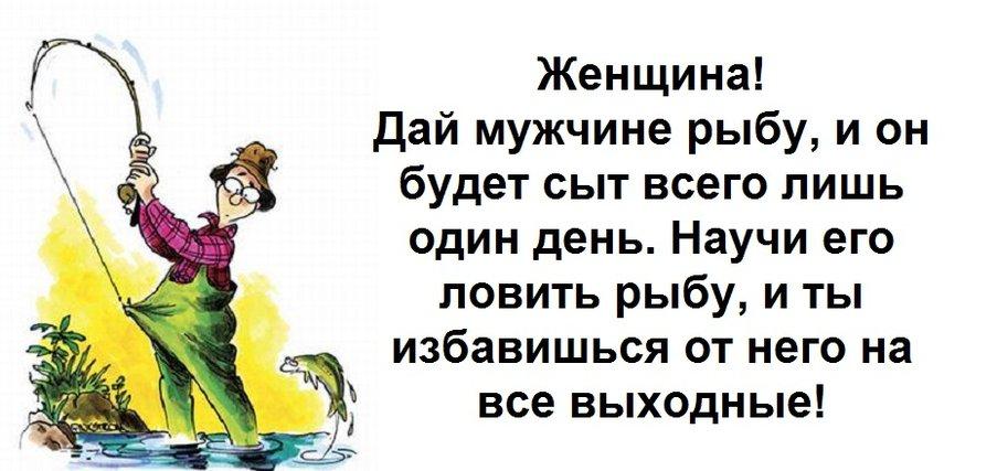 Рыбалка2.jpg