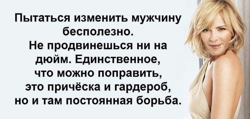 prostitutki-nizhegorodskaya-oblast