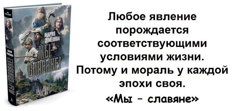 Семенова.jpg