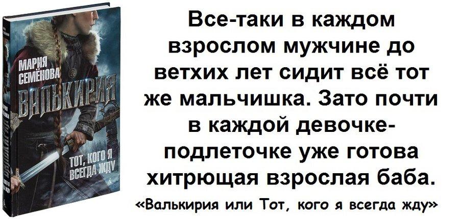 Семенова1.jpg