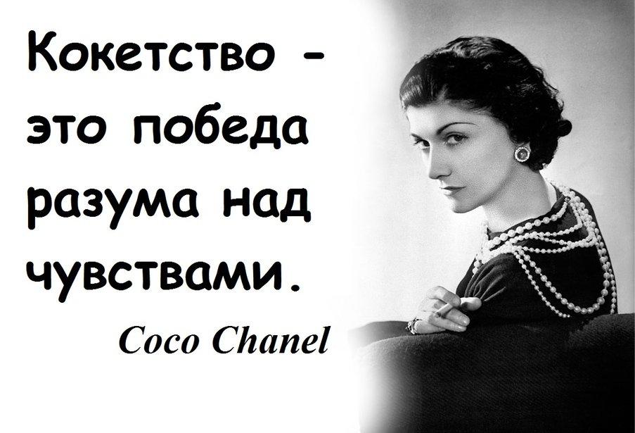 Шанель02.jpg