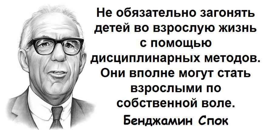 Спок1.png