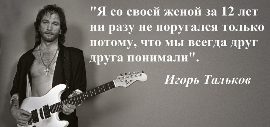 Тальков.jpg