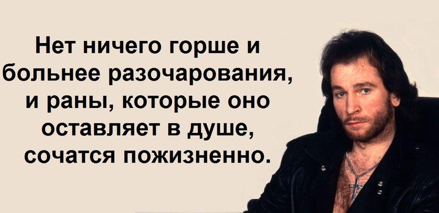 Тальков2.jpg