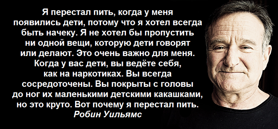 Уильямс1.png