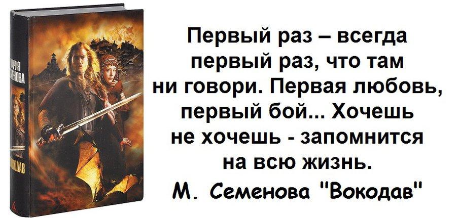 Волкодав1.jpg