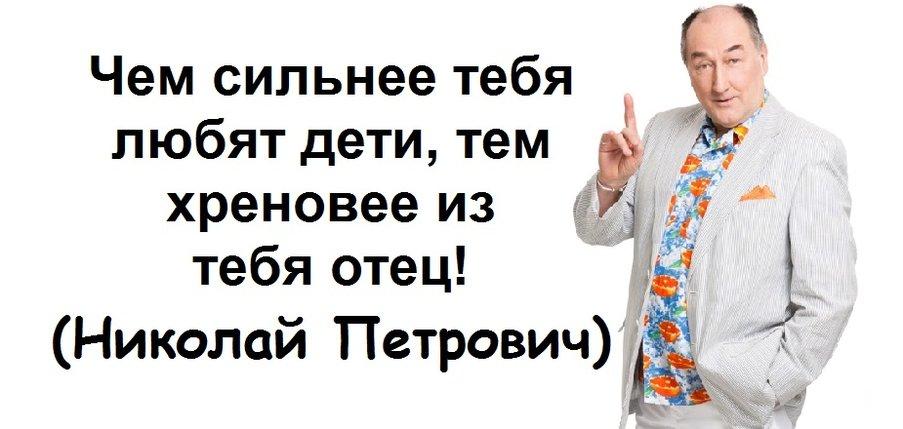 Воронины2.jpg