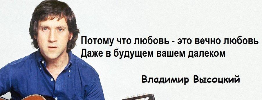 Высоцкий1.jpg
