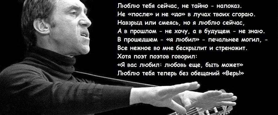 Высоцкий2.jpg