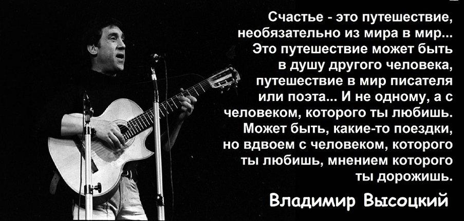 Высоцкий5.jpg
