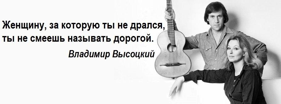 Высоцкий6.jpg