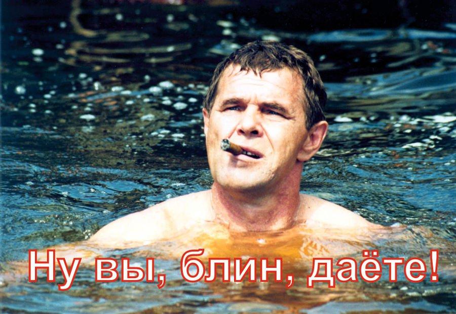 Цитаты и высказывания актера Алексея Булдакова